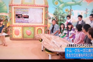 【せやねん ももクロ】高城れに・有安杏果出演!